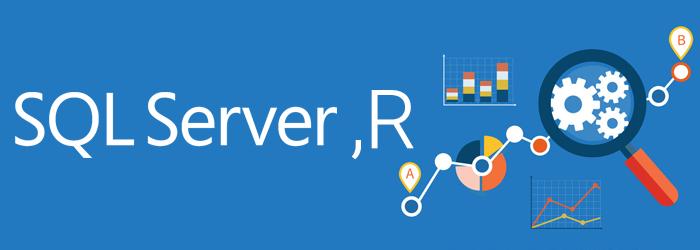 دوره آموزشی SQL Server